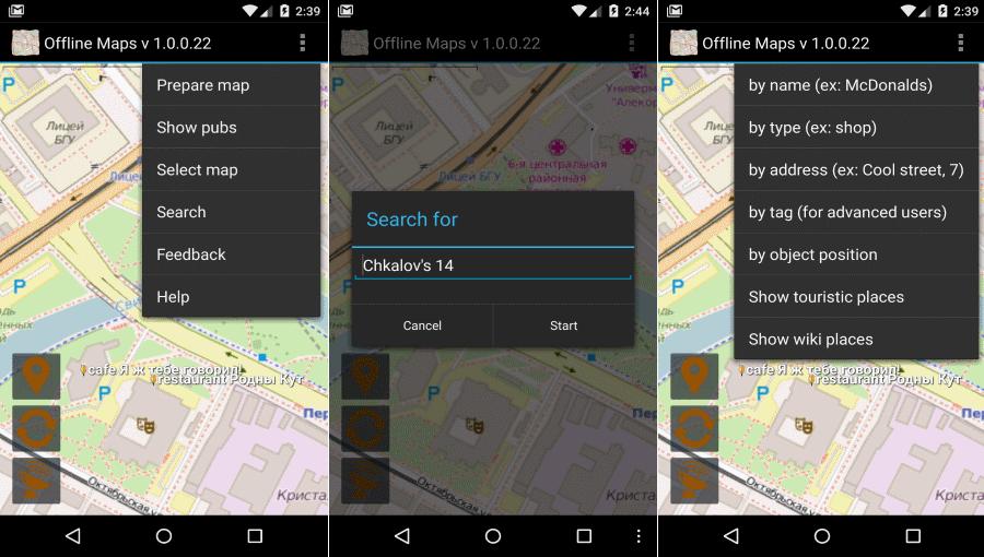 offline_maps_900x510